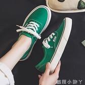 薄款綠色帆布鞋女低幫百搭2021年新款夏季透氣板鞋平底休閒布鞋子 蘿莉新品