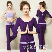 中大尺碼瑜伽服套裝 運動女莫代爾健身服專業瑜伽衣服初學者 nm11997【VIKI菈菈】
