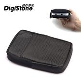 【買2件85折+免運費】 DigiStone 硬碟收納包 3C防震/防水軟布收納包 2.5吋硬碟/行動電源/3C 黑色x1P