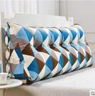 雙人床頭三角靠墊抱枕榻榻米靠枕腰枕 沙發靠背軟包 床上大號護腰【90cm(2扣)】