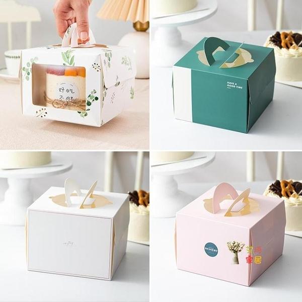 蛋糕包裝盒 4寸蛋糕盒子包裝盒 四寸正方形甜品紙盒手提烘焙小蛋糕打包盒