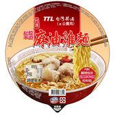 台灣菸酒 麻油雞麵(200g)碗麵【小三美日】泡麵/團購