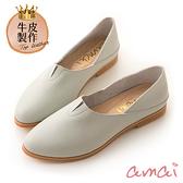 amaiMIT台灣製造。全真皮極簡質感奶奶鞋 灰綠