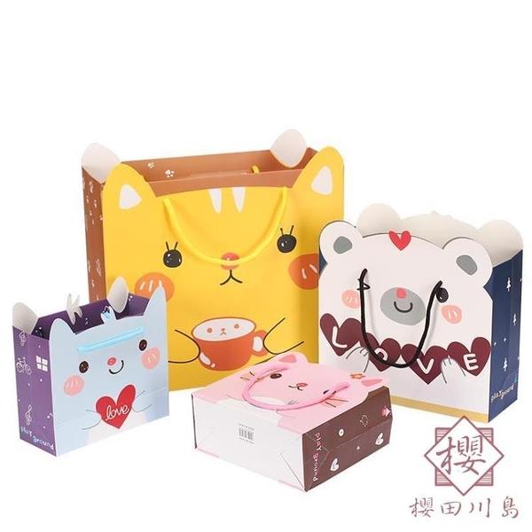 韓版禮物袋印花手提禮品盒禮品袋超可愛紙袋子【櫻田川島】