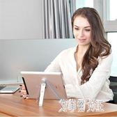 平板支架 懶人支架桌面平板電腦支架手機支架折疊 BF5419【艾菲爾女王】