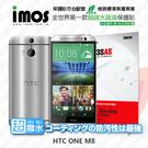 【愛瘋潮】HTC ONE M8 iMOS 3SAS 防潑水 防指紋 疏油疏水 螢幕保護貼 現+預