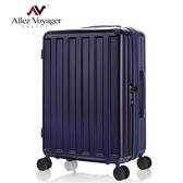行李箱 旅行箱 28吋 加大容量PC耐撞擊 奧莉薇閣 貨櫃競技場系列 藍色 (加贈防塵套)