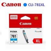 Canon CLI-781XL 原廠藍色高容量墨水匣