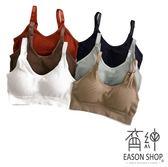 EASON SHOP(GW1715)實拍無鋼圈聚攏文胸文胸防走光可調式肩帶無袖吊帶內衣女上衣服彈力貼身內搭衫
