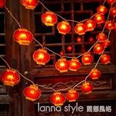 春節裝飾燈led小彩燈新年裝扮紅燈籠閃燈串燈過年氛圍裝扮小掛件 全館新品85折