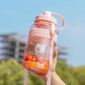 超大容量塑料水杯女