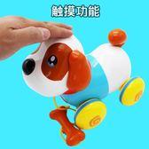 寶寶拖拉學步玩具狗狗嬰兒0-1-23歲拖拉車兒童拉繩音樂玩具牽繩狗 WD 薔薇時尚