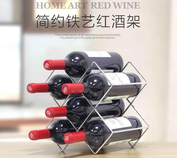 紅酒架格子葡萄酒展示酒托架 酒柜酒瓶擺件創意現代簡約家用客廳 暖心生活館