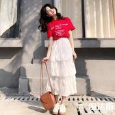 夏裝字母短袖T恤 褶皺感松緊高腰層層蛋糕裙中長款套裝 魔法街