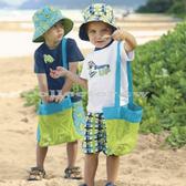 【超取399免運】寶寶沙灘貝殼收納袋 兒童寶貝收藏袋 便攜式網格收納袋
