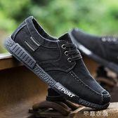 夏季透氣男士帆布鞋韓版板鞋防臭工作鞋子老北京布鞋男休閒鞋單鞋      芊惠衣屋