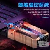 抽風式散熱器側吸式筆電風扇機靜音風冷散熱器【小檸檬3C】