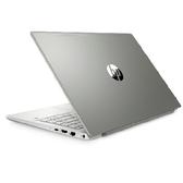 【綠蔭-免運】HP 14-ce2005TX/6MW01PA 14吋 家用筆記型電腦(冰曜銀)