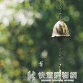 風鈴日本巖手南部鑄鐵楓葉復古日式和風寺廟掛飾生日禮物 快意購物網