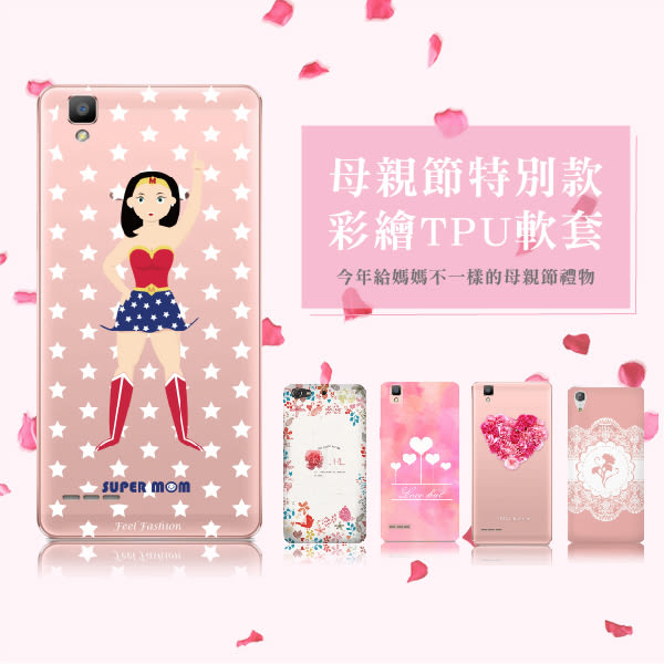 iPhone 7 4.7 客製化 施華洛世奇水鑽 UV直噴 抗刮不掉色 彩繪軟殼 清水套