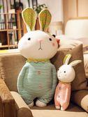 韓國ins卡通抱枕靠墊靠枕北歐沙發床頭辦公室兔子長條枕頭可愛女 YTL