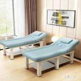 折疊美容床理療發美體按摩床推拿床帶洞SPA加粗家用美容TT2833前2『易購3C』