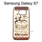雙子星電鍍軟殼 [雲朵] Samsung Galaxy S7 G930FD【三麗鷗正版授權】