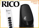 【小麥老師】公司現貨! RICO RMP01B 吹嘴護片 黑色 0.8mm 5片裝 SAX 豎笛 吹口護片 RC121