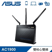 【ASUS 華碩】 RT-AC68U AC1900 雙頻分享器 【贈USB充電頭】