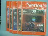 【書寶二手書T3/雜誌期刊_RHD】牛頓_32~40期間_共5本合售_感覺器官等