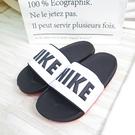 NIKE OFFCOURT SLIDE 男女款 LOGO 海綿拖鞋 BQ4639101 大尺碼【iSport愛運動】