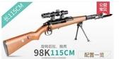 兒童手動拋殼槍堅鋒98k狙擊搶絕地吃雞玩具awm步槍求生男孩軟彈蛋