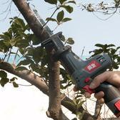 電鋸充電式俱全12V鋰電充電式往復鋸馬刀鋸家用小型迷你電鋸戶外手提伐木鋸 數碼人生