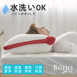 【BUHO布歐】3D透氣可水洗抗菌纖維枕(1入)