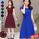 圓領花苞袖收腰珠鐶洋裝(5色)M~4XL...