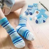 兒童襪子純棉春秋厚款女童男童新生嬰兒兒寶寶棉襪中大童中筒秋冬 9號潮人館