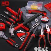 五金工具希孟 121件家用工具箱套裝 多功能電工維修工具箱子組合五金工具JD 新年鉅惠