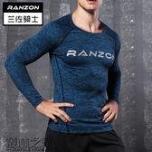 雙十二狂歡購籃球緊身長袖 運動健身速干吸汗訓練服男 秋季跑步肌肉T恤兄弟衣