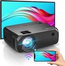 BOMAKER【日本代購】720P投影機 可連接WiFi 6000lm 1920×1080最大分辨率 內置HiFi揚聲器