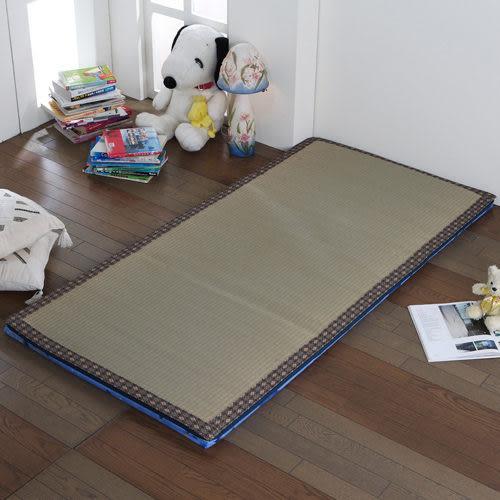 《家購網寢俱館》星辰系列-藺草折疊床墊-單人 (藍銀杏)