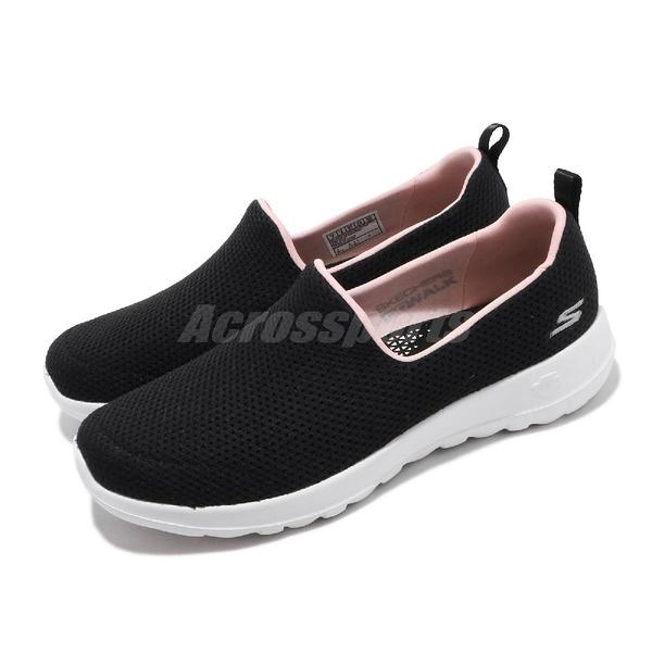 Skechers 休閒鞋 Go Walk Joy-Admirable 黑 粉紅 女鞋 懶人鞋 健走鞋 【PUMP306】 124091BKPK