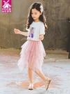 女童洋氣套裝裙夏裝2021新款韓版網紅時尚兒童裝夏季紗裙子兩件套 蘿莉新品