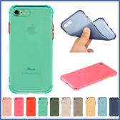 蘋果 iPhone SE2 iX i8 i8plus i7 i7plus 防摔多彩 手機殼 全包邊 防摔 可掛繩 保護殼