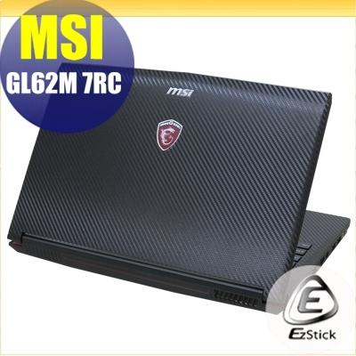 【Ezstick】MSI GL62M 7RC Carbon黑色立體紋機身貼 (含上蓋貼、鍵盤週圍貼) DIY包膜