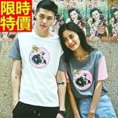 T恤-情侶裝-可愛狗狗休閒男女純棉短袖上衣(兩件)2色68r42【巴黎精品】