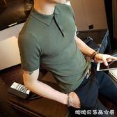 夏季男士短袖T恤韓版修身翻領純色針織POLO衫型男緊身半袖打底衫 糖糖日系森女屋