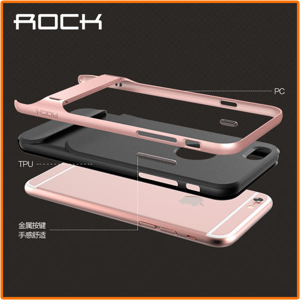 【ROCK 正品】蘋果6 手機殼 iPhone6 硅膠套 6S磨砂硬殼 plus 超薄 全包 防摔支架【極品e世代】