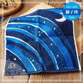 [日本浪漫星座小方巾] 黃道十二宮_獅子座 25*25 cm (手帕 手巾 方巾 -- taoru 日本毛巾)