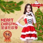 聖誕節服裝女成人性感吊帶裝夜店派對會舞臺萬聖節ds表演服裝扮 聖誕新品