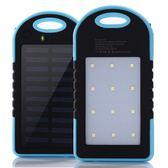 行動電源 多功能太陽能行動電源超薄5000毫安紫光露營燈通知便攜手機行動電源